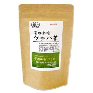 【5%還元】河村農園 国産 有機栽培 グァバ茶 3g×15包入 kwfa|cosmebox