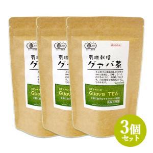 3個セット送料無料/河村農園 国産 有機栽培 グァバ茶 3g(15包入)×3個セット kwfa