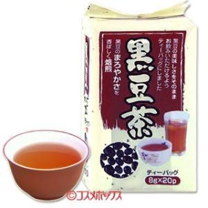 梶商店 健茶館 黒豆茶 8g×20P