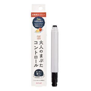 アイトーク(eye talk) 大人のまぶたコントロール カートリッジ式 ふたえまぶた化粧品 交換用カートリッジ コージー(KOJI)|cosmebox