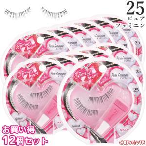 12個セット/コージー スプリングハート アイラッシュ 25 ピュアフェミニン 12個セット(1個あたり約263円) Spring heart KOJI