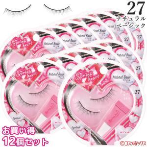 12個セット/コージー スプリングハート アイラッシュ 27 ナチュラルベーシック 12個セット(1個あたり約263円) Spring heart KOJI