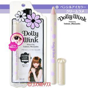 ドーリーウインク(DollyWink) 益若つばさ アイシャドウ ペンシルアイカラー クリームラメ KOJI|cosmebox