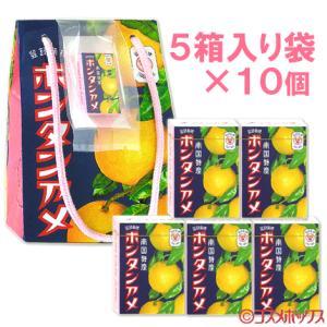 セイカ食品 ボンタンアメ 手さげ袋 200g(5箱)×10袋入|cosmebox