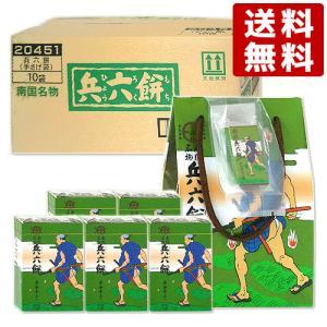 セイカ食品 兵六餅 手さげ袋 200g(5箱)×10袋入|cosmebox