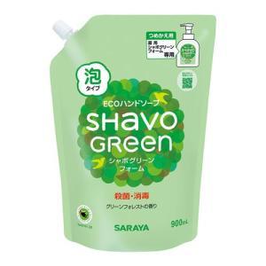 すすぎが早くぬるぬるしない。殺菌・消毒が出来る。洗浄成分ヤシノミ由来の植物性ハンドソープ。無着色。グ...
