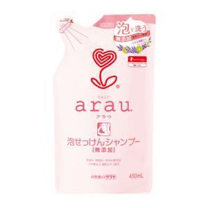 【5%還元】【価格据え置き】サラヤ アラウ 泡せっけんシャンプー つめかえ用 450ml arau....