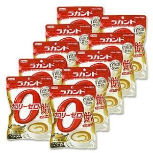 サラヤ ラカント カロリーゼロ飴 ミルク珈琲味 48g×10個セット saraya lakanto 在庫限り|cosmebox