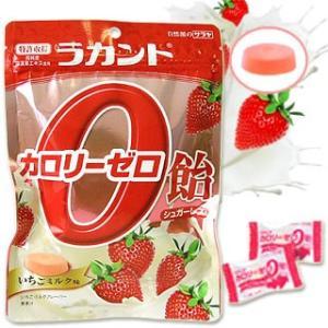 サラヤ ラカント カロリーゼロ飴 いちごミルク味 48g saraya lakanto 在庫限り|cosmebox