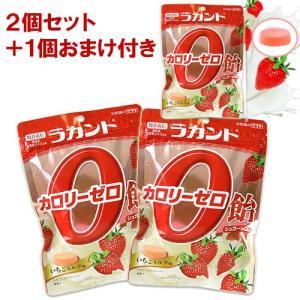 数量限定 サラヤ ラカント カロリーゼロ飴 いちごミルク味+ラカントすし酢 48g×10個+300ml lakanto SARAYA