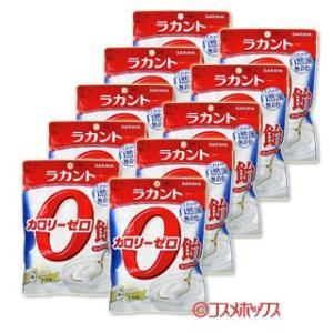 サラヤ ラカント カロリーゼロ飴 ヨーグルト味 48g×10個セット SARAYA lakanto 在庫限り|cosmebox