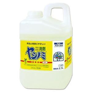 【5%還元】【価格据え置き】サラヤ ヤシノミ洗剤 業務用 2.7L saraya yashinomi【今だけ限定SALE】|cosmebox