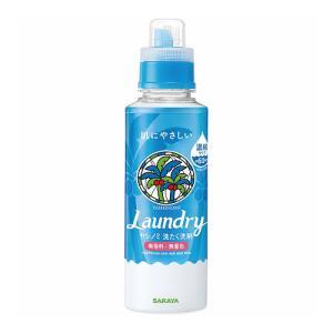 ヤシノミ洗剤(YASHINOMI) 洗たく洗剤 濃縮タイプ 600ml サラヤ(SARAYA) cosmebox