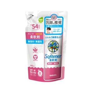 【5%還元】【価格据え置き】ヤシノミ洗剤(YASHINOMI) 柔軟剤 つめかえ用 540ml サラヤ(SARAYA)【今だけ限定SALE】|cosmebox