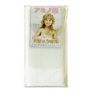 ヨコズナ 天使のうるおいボディタオル×2個セット yokozuna|cosmebox