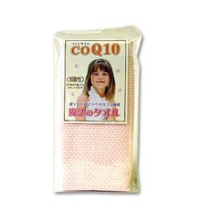 コエンザイムQ10 (COQ10) 魔法のタオル|cosmebox