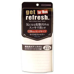 get refresh. 男性用ボディタオル マイクロファイバー 約28×120cm Yokozuna|cosmebox