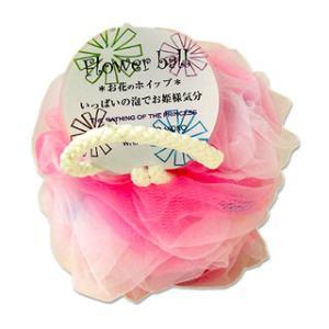 ヨコズナ フラワーボール ピンク ボディスポンジ yokozuna|cosmebox