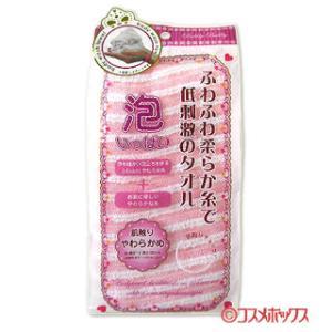 ヨコズナ バブリーバブリー ボディタオル やわらかめ ピンク Bubbly Bubbly|cosmebox