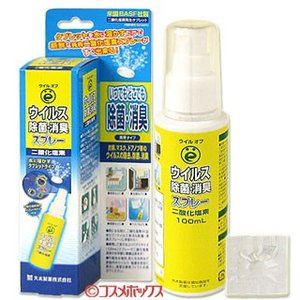 在庫限り/大木製薬 ウイルオフ ウィルス除菌・消臭スプレー 専用容器100mL+専用タブレット1錠|cosmebox