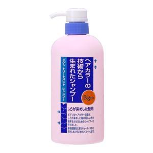 ビゲン(Bigen) トリートメント シャンプー 600ml (白髪染めした髪用)|cosmebox