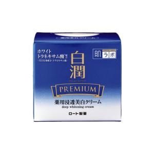 【5%還元】【価格据え置き】肌ラボ(hadalabo) 白潤プレミアム 薬用浸透美白クリーム 50g...