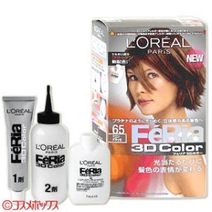 【5%還元】【価格据え置き】ロレアル パリ(LOREAL PARiS) フェリア 3Dカラー 65 マロングラッセ|cosmebox