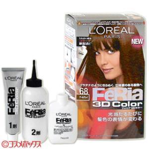 【5%還元】【価格据え置き】ロレアル パリ(LOREAL PARiS) フェリア 3Dカラー 68 アールグレイ|cosmebox