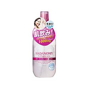 お風呂上りに・洗顔後に・メイクの前に・メイクの上から・・・すばやく、ハリぷる肌になりたいなら♪♪  ...