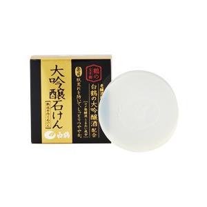 白鶴の化粧品/鶴の玉手箱 大吟醸石けん 洗顔料|cosmecom