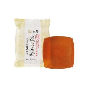 白鶴の化粧品/鶴の玉手箱 米ぬか石けん 洗顔料|cosmecom