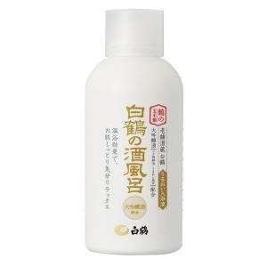 白鶴の化粧品/鶴の玉手箱 白鶴の酒風呂 入浴剤 cosmecom