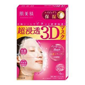 肌美精/超浸透3Dマスク(エイジング保湿) フェイス用シートパック・マスク|cosmecom