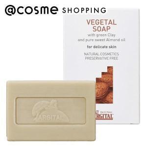 ARGITAL(アルジタル)/ヴェジタルソープ(スウィートアーモンド) 洗顔料|cosmecom