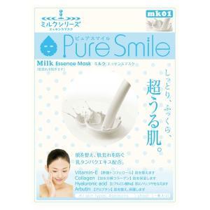 Pure Smile(ピュアスマイル)/ミルクエッセンスマスク フェイス用シートパック・マスク|cosmecom