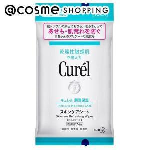 素肌に大切な潤い成分「セラミド」を守りながら、汗や皮脂の汚れ、ベタつきをすっきりふきとり、肌をさらっ...