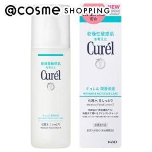 キュレル/化粧水II(しっとり) 化粧水の関連商品4
