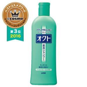 2011年 @cosmeベストコスメ大賞 シャンプー・コンディショナー部門 7位受賞!!  効果の高...