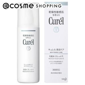 キュレル/美白化粧水II 化粧水の関連商品1