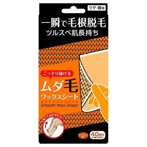 素数/スムースワックスシート 脱毛剤・ワックス・クリーム cosmecom