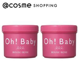 ハウス オブ ローゼ/Oh! Baby ボディ スムーザー N 2個セット(セット) ボディスクラブ