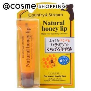 くちびるにハチミツ美容! 唇の乾燥・荒れを防ぎ、うるおいを与えながら保護する濃厚タイプの唇用美容液。...