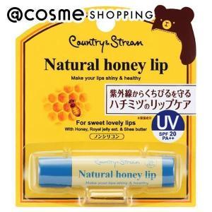 デリケートな唇を紫外線と乾燥からしっかり守るUV&保湿のダブル効果のハチミツリップ。 ハチミツなど7...