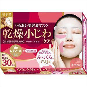 レチノールEx、ヒアルロン酸、フルーツ酸(レモンエキス)を配合したシートマスクです。美容成分をマスク...