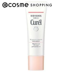 キュレル/BBクリーム(自然な肌色) BBクリームの関連商品5