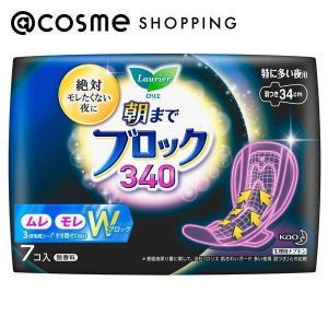 ロリエ/ロリエ超吸収ガード340 (羽つき) ナプキン|cosmecom