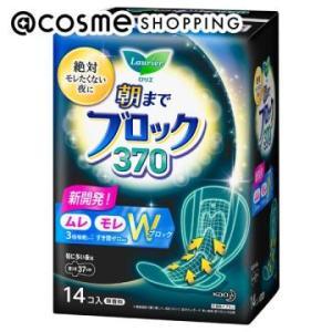 ロリエ/ロリエ超吸収ガード370 (羽つき) ナプキン|cosmecom