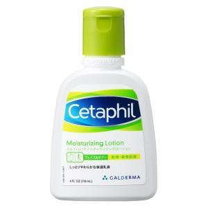 セタフィル/モイスチャライジングローション(118ml) 乳液|cosmecom