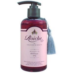 Roiche(ロイーシェ) CDB ロイーシェ ボディ オイル クリーム ボディクリーム|アットコスメショッピングPayPayモール店