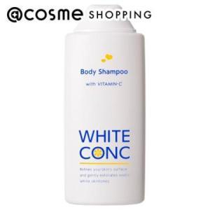 ホワイトコンク/薬用ホワイトコンク ボディシャンプーC II ボディソープ